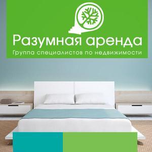 Аренда квартир и офисов Павловского Посада