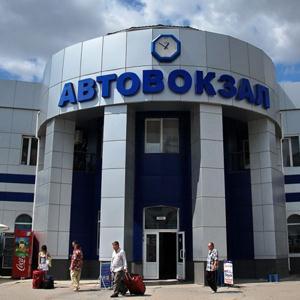 Автовокзалы Павловского Посада