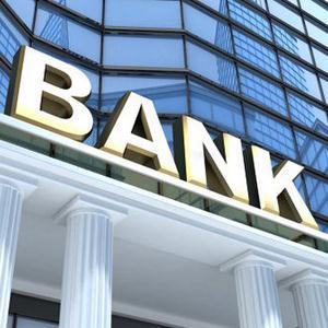 Банки Павловского Посада