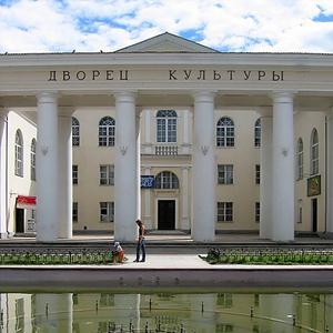 Дворцы и дома культуры Павловского Посада