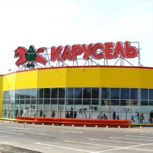 Гипермаркеты Павловского Посада