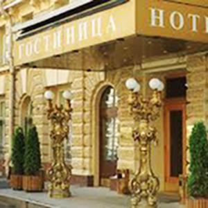 Гостиницы Павловского Посада