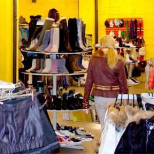 Магазины одежды и обуви Павловского Посада