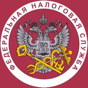Налоговые инспекции, службы Павловского Посада