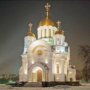 Религиозные учреждения Павловского Посада
