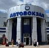Автовокзалы в Павловском Посаде