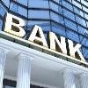 Банки в Павловском Посаде