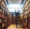 Библиотеки в Павловском Посаде