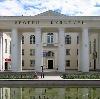 Дворцы и дома культуры в Павловском Посаде