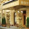 Гостиницы в Павловском Посаде
