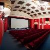 Кинотеатры в Павловском Посаде