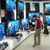 Магазины электроники в Павловском Посаде