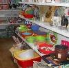 Магазины хозтоваров в Павловском Посаде
