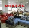 Магазины мебели в Павловском Посаде