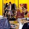 Магазины одежды и обуви в Павловском Посаде