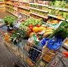 Магазины продуктов в Павловском Посаде