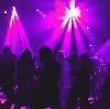 Ночные клубы в Павловском Посаде