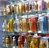 Парфюмерные магазины в Павловском Посаде