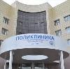Поликлиники в Павловском Посаде