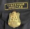 Судебные приставы в Павловском Посаде