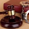 Суды в Павловском Посаде