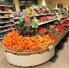 Супермаркеты в Павловском Посаде
