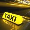 Такси в Павловском Посаде
