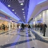 Торговые центры в Павловском Посаде