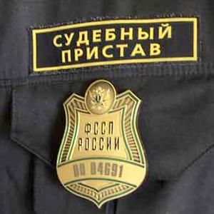 Судебные приставы Павловского Посада