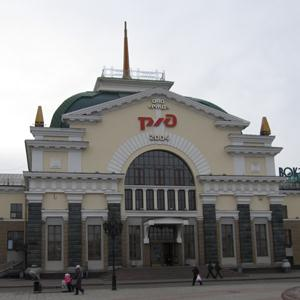 Железнодорожные вокзалы Павловского Посада
